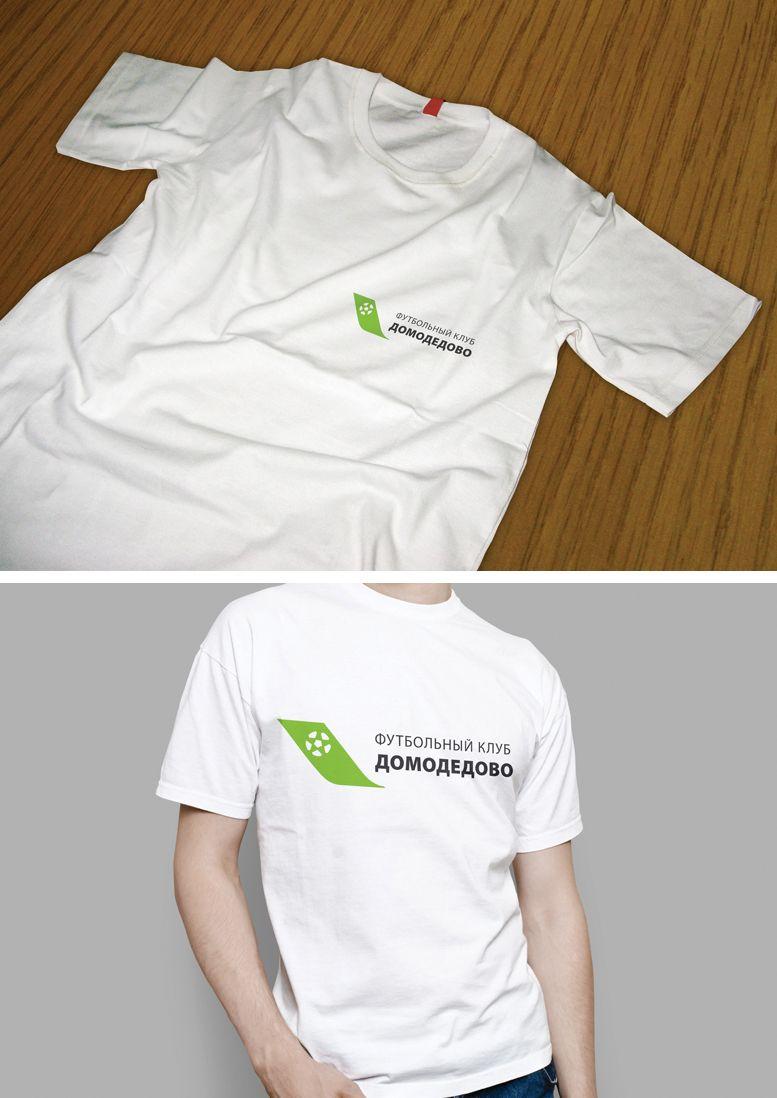 Логотип (Эмблема) для нового Футбольного клуба - дизайнер GreenRed
