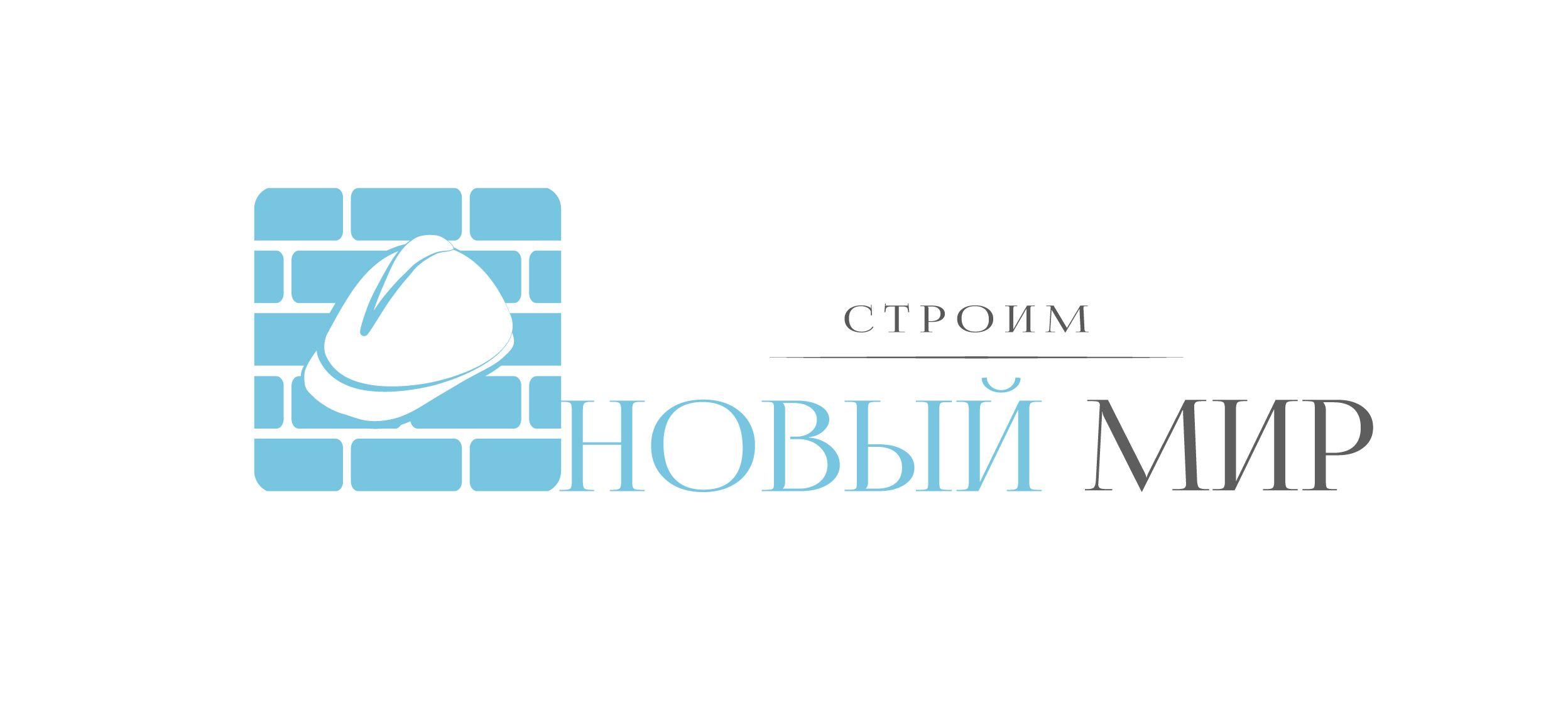 Логотип для строительной компании - дизайнер afkskillaz