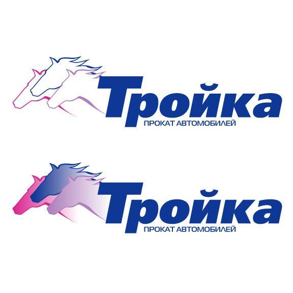 Логотип для компании проката автомобилей - дизайнер zhutol