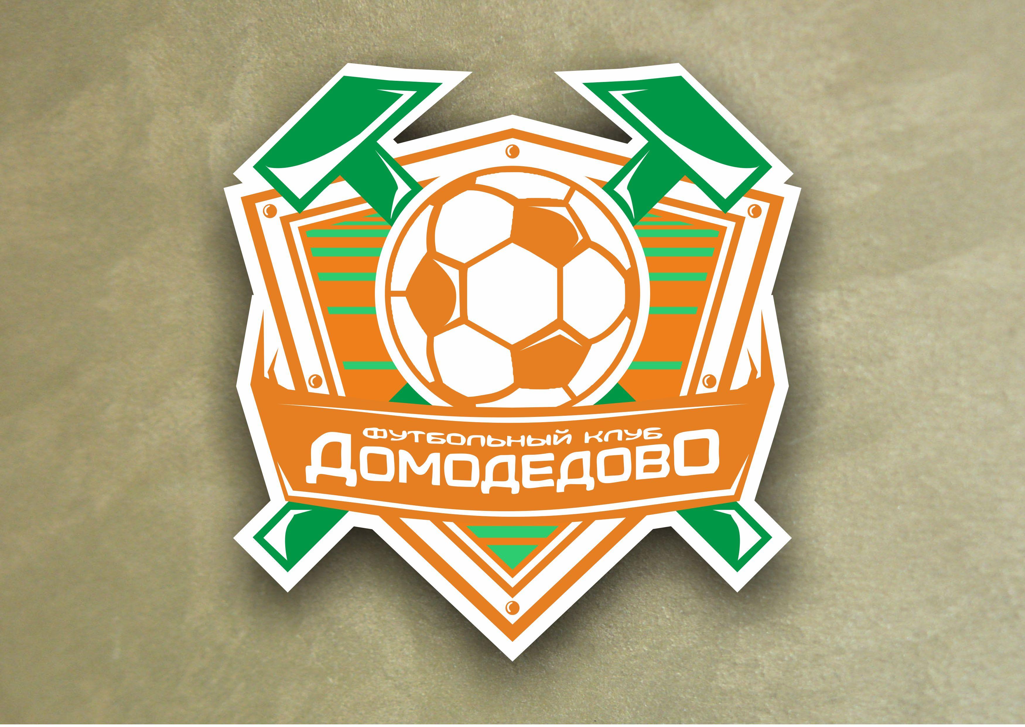 Логотип (Эмблема) для нового Футбольного клуба - дизайнер VadimNJet