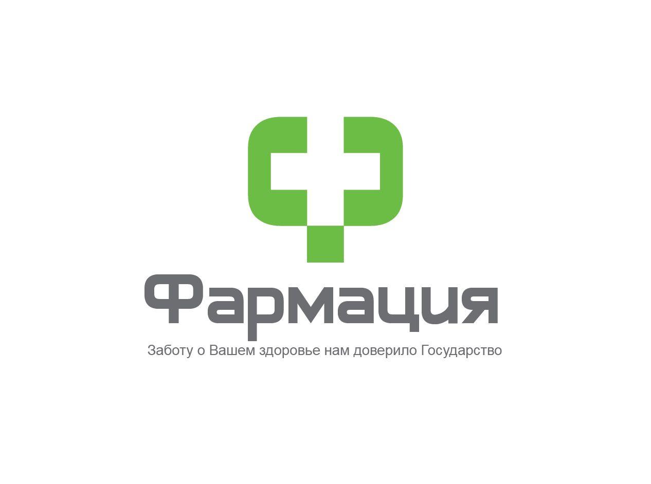 Логотип для государственной аптеки - дизайнер andyul