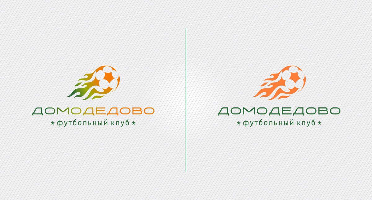 Логотип (Эмблема) для нового Футбольного клуба - дизайнер lard88