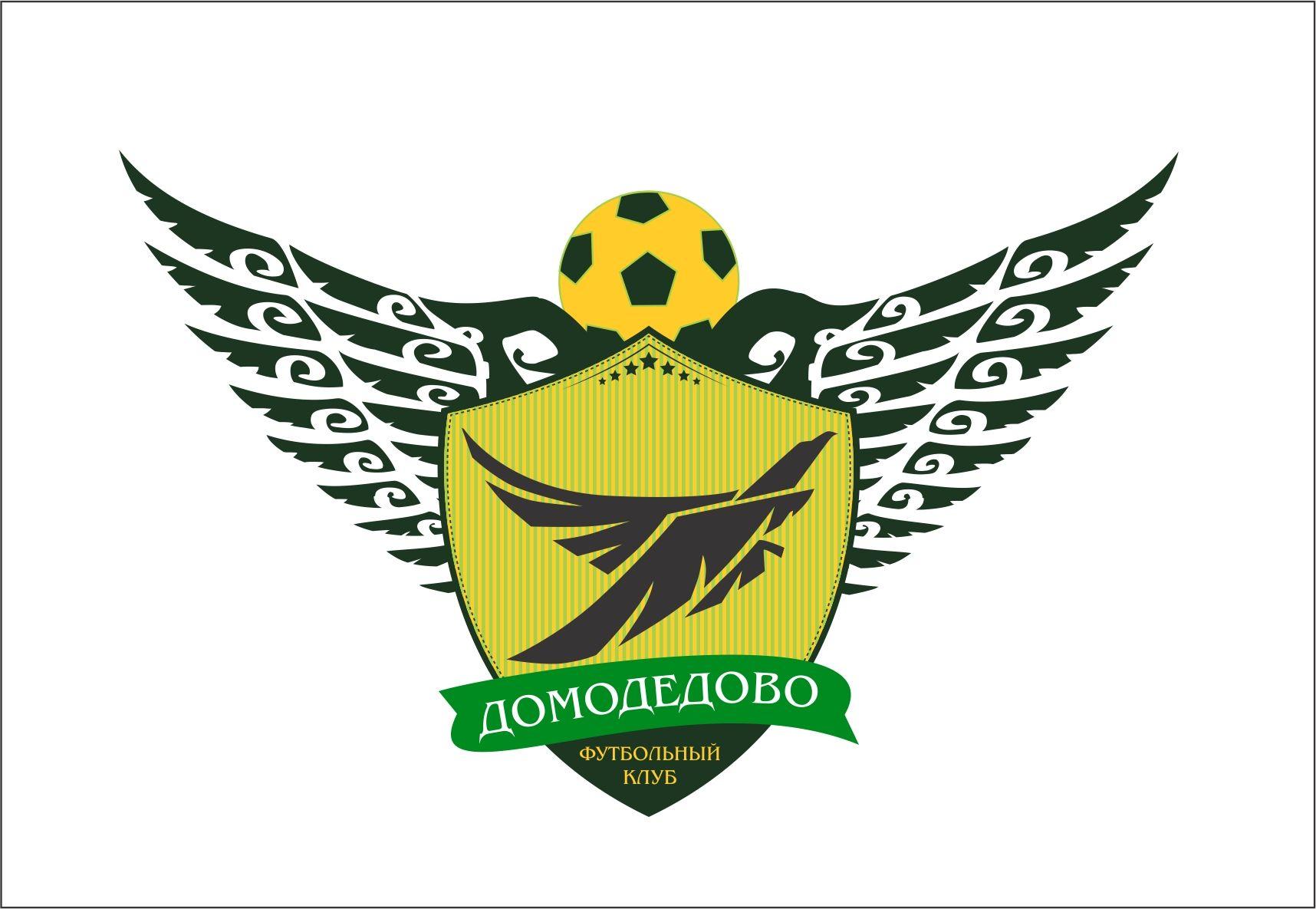 Логотип (Эмблема) для нового Футбольного клуба - дизайнер 79156510795
