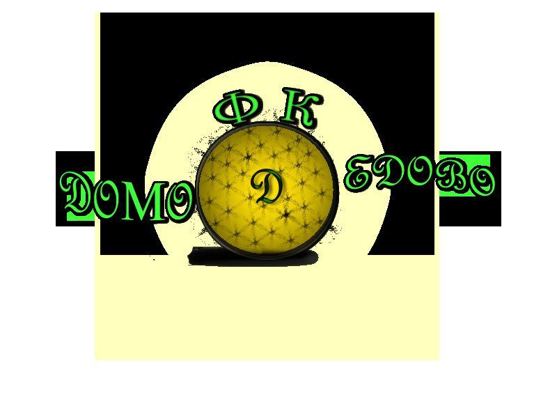 Логотип (Эмблема) для нового Футбольного клуба - дизайнер vito777