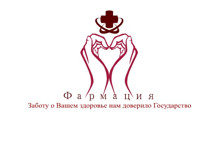 Логотип для государственной аптеки - дизайнер efa44444