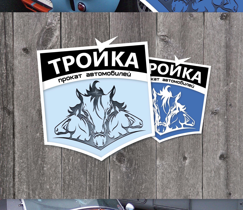Логотип для компании проката автомобилей - дизайнер rodiosla