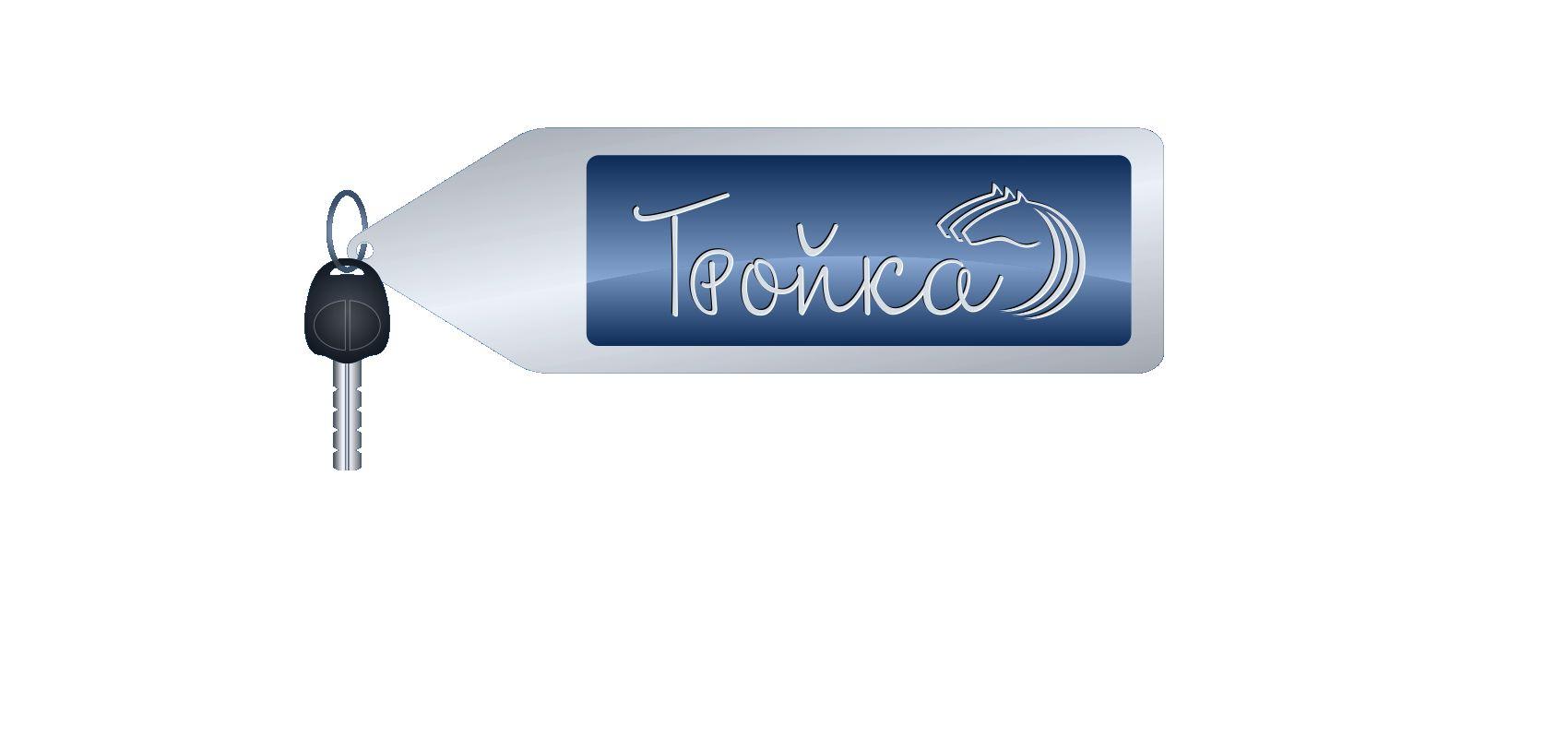 Логотип для компании проката автомобилей - дизайнер bor23
