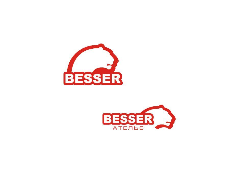 Логотип для тюнинг-ателье BESSER - дизайнер ABN