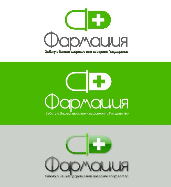 Логотип для государственной аптеки - дизайнер markosov