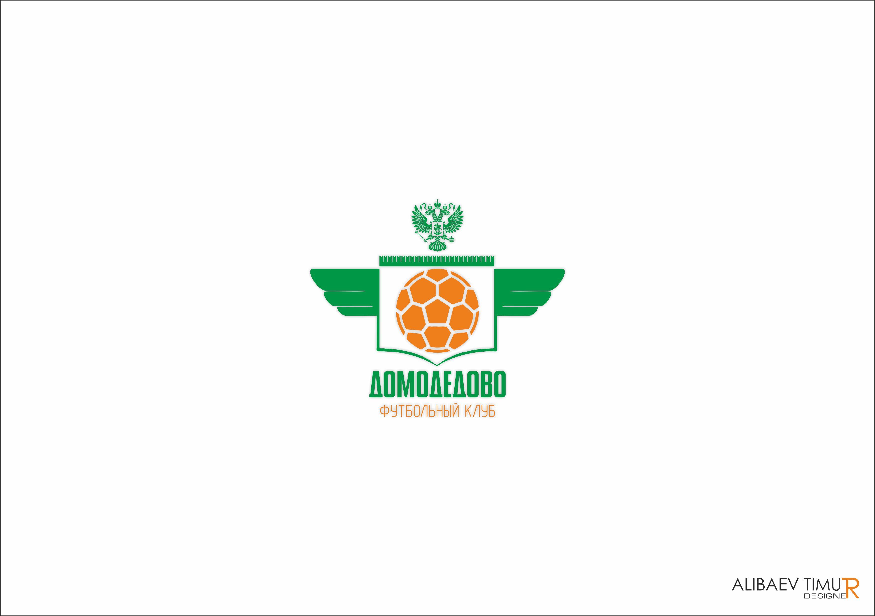 Логотип (Эмблема) для нового Футбольного клуба - дизайнер tahalibaev