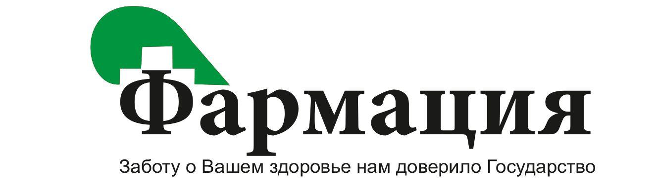Логотип для государственной аптеки - дизайнер unuhih3392nk