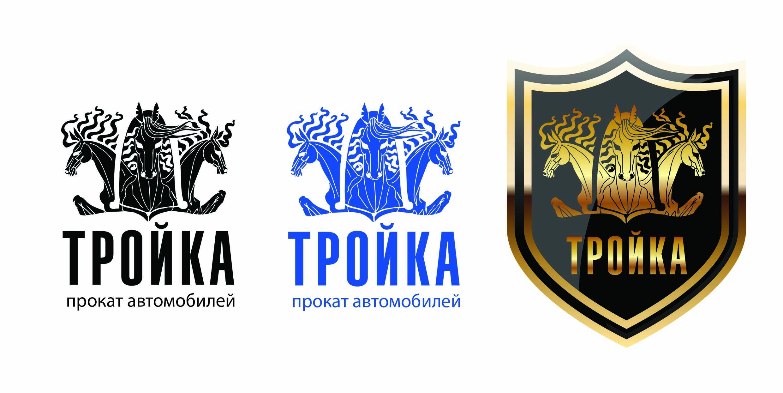 Логотип для компании проката автомобилей - дизайнер valeriana_88