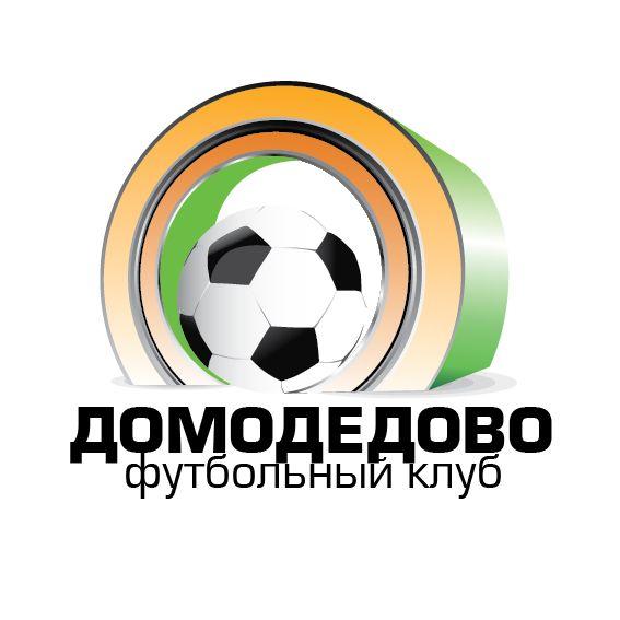 Логотип (Эмблема) для нового Футбольного клуба - дизайнер goroddomodedovo