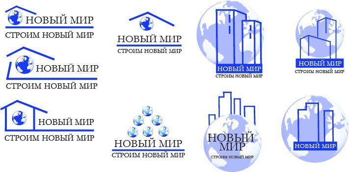 Логотип для строительной компании - дизайнер Zarina_Zarkus