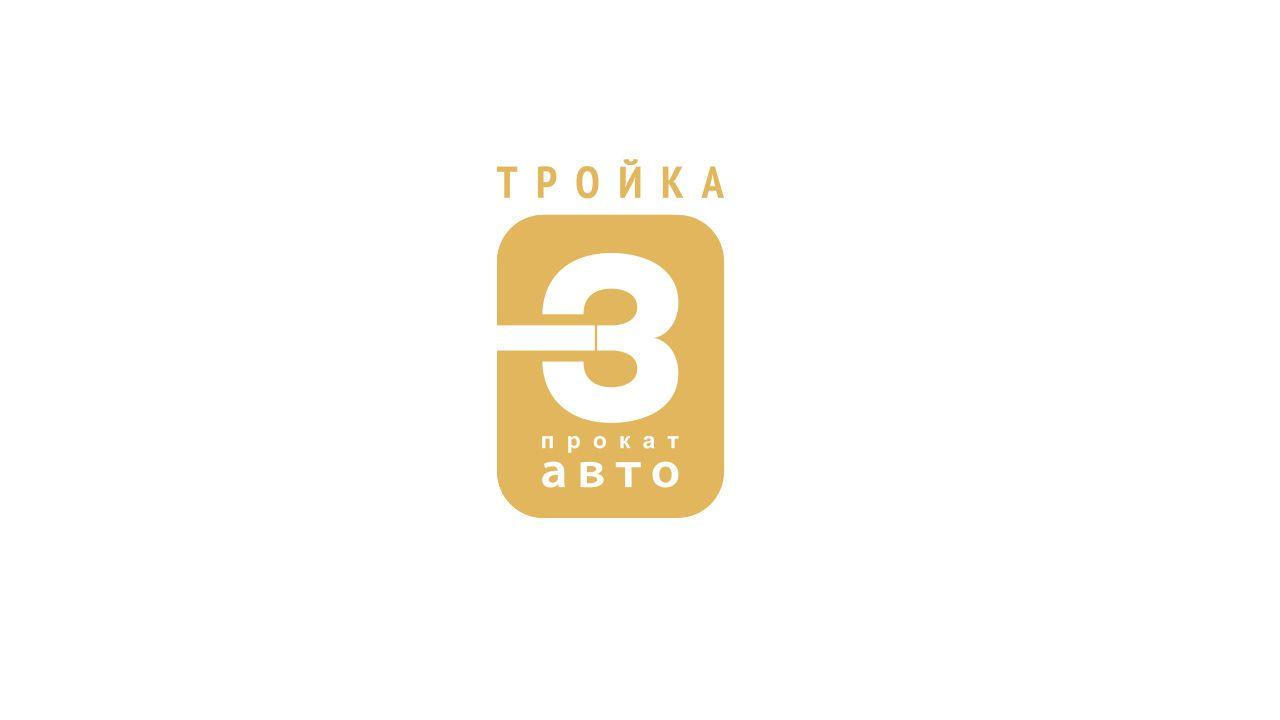 Логотип для компании проката автомобилей - дизайнер RoustemFa