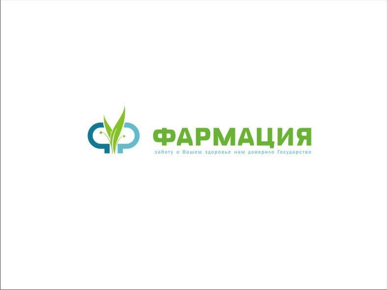 Логотип для государственной аптеки - дизайнер grotesk50