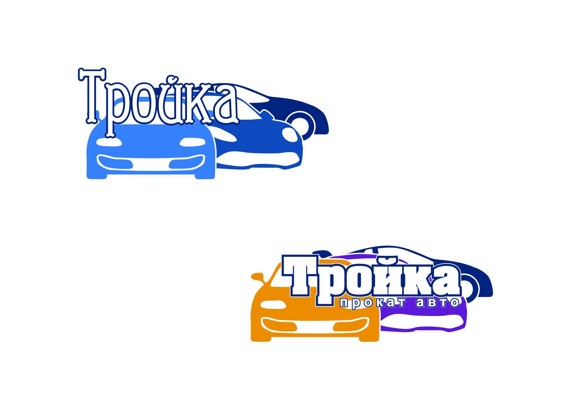 Логотип для компании проката автомобилей - дизайнер Aksik666