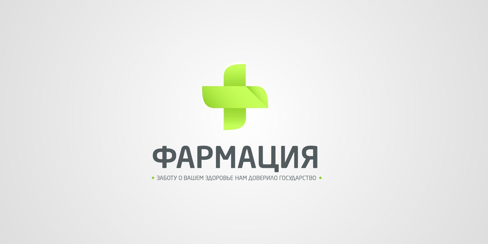 Логотип для государственной аптеки - дизайнер e5en
