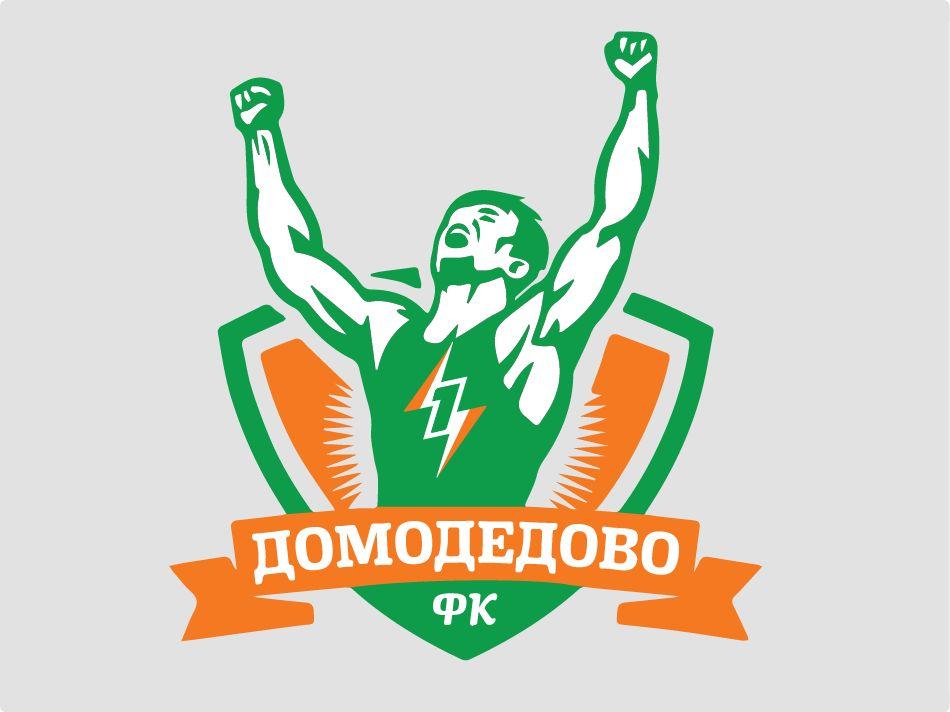 Логотип (Эмблема) для нового Футбольного клуба - дизайнер pecypc