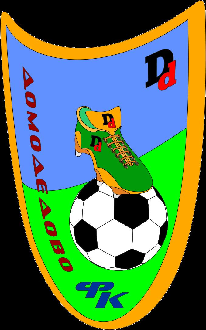 Логотип (Эмблема) для нового Футбольного клуба - дизайнер alex-blek