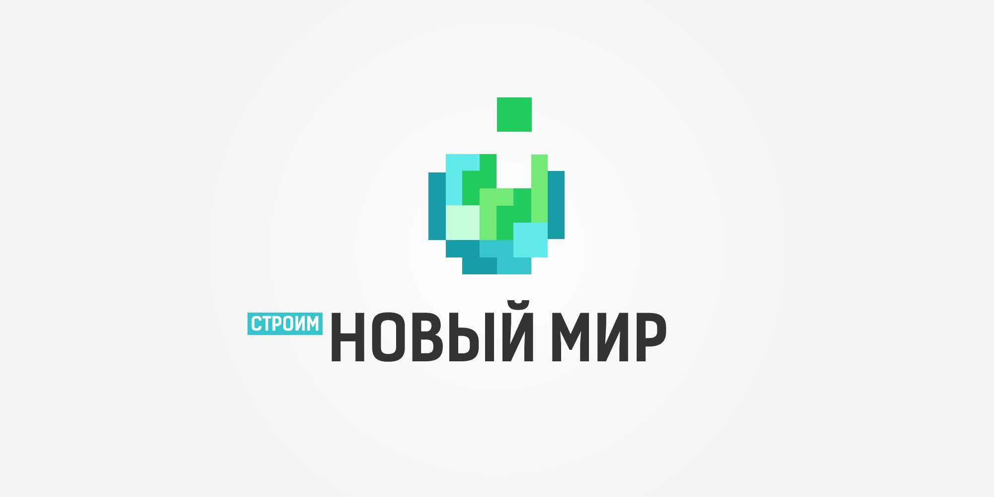 Логотип для строительной компании - дизайнер e5en