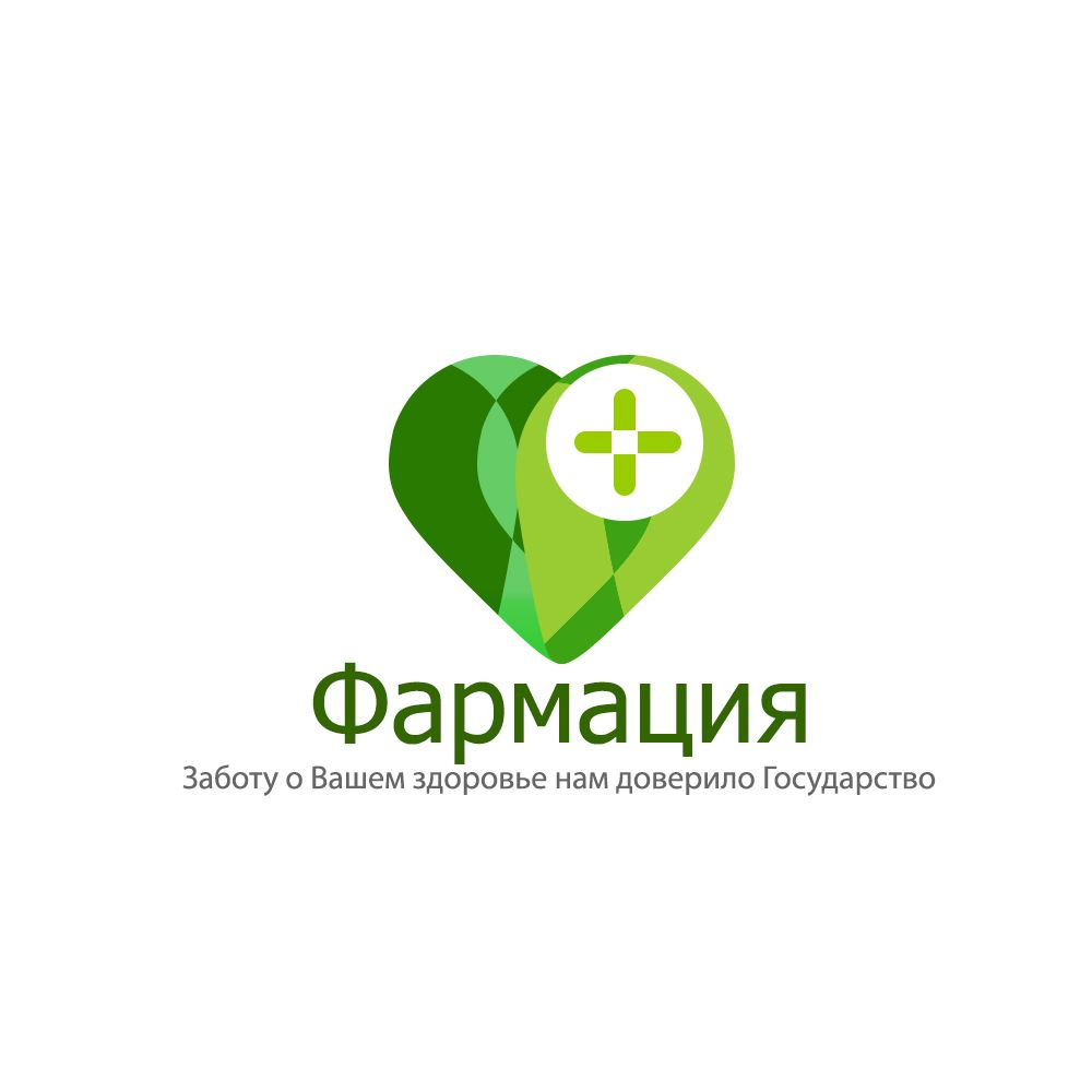 Логотип для государственной аптеки - дизайнер optimuzzy