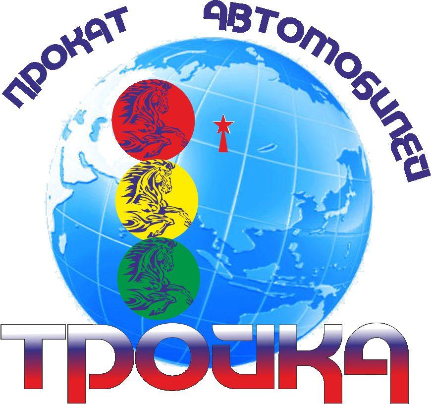 Логотип для компании проката автомобилей - дизайнер Cnjg-100P