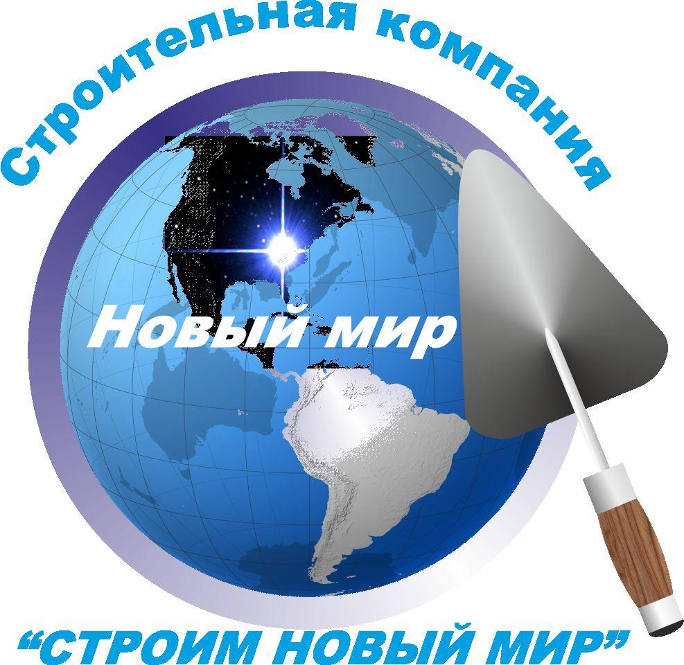 Логотип для строительной компании - дизайнер Cnjg-100P