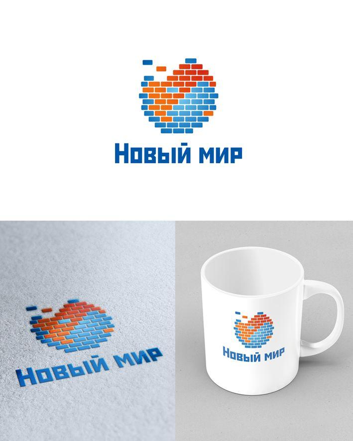 Логотип для строительной компании - дизайнер remezlo