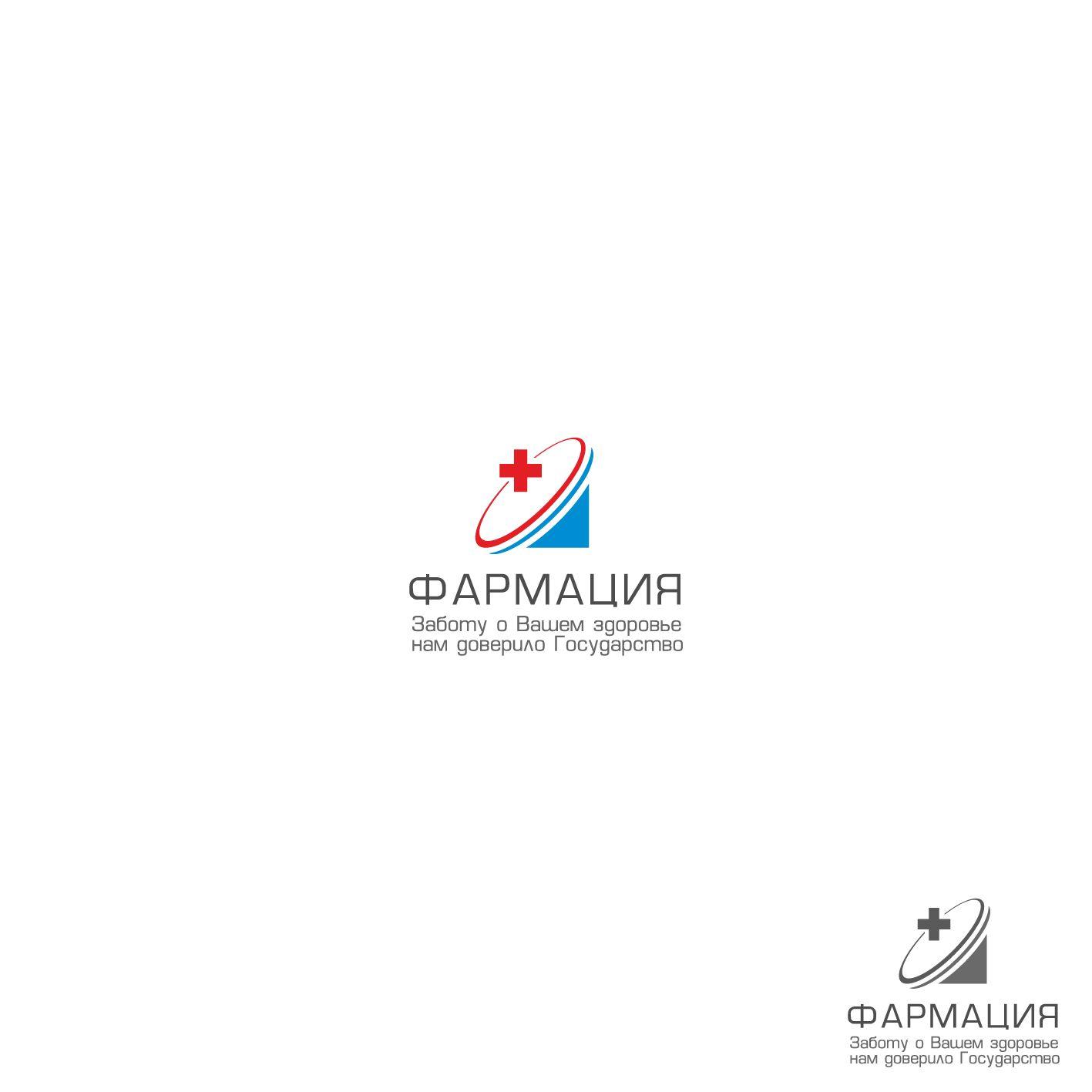 Логотип для государственной аптеки - дизайнер ekatarina