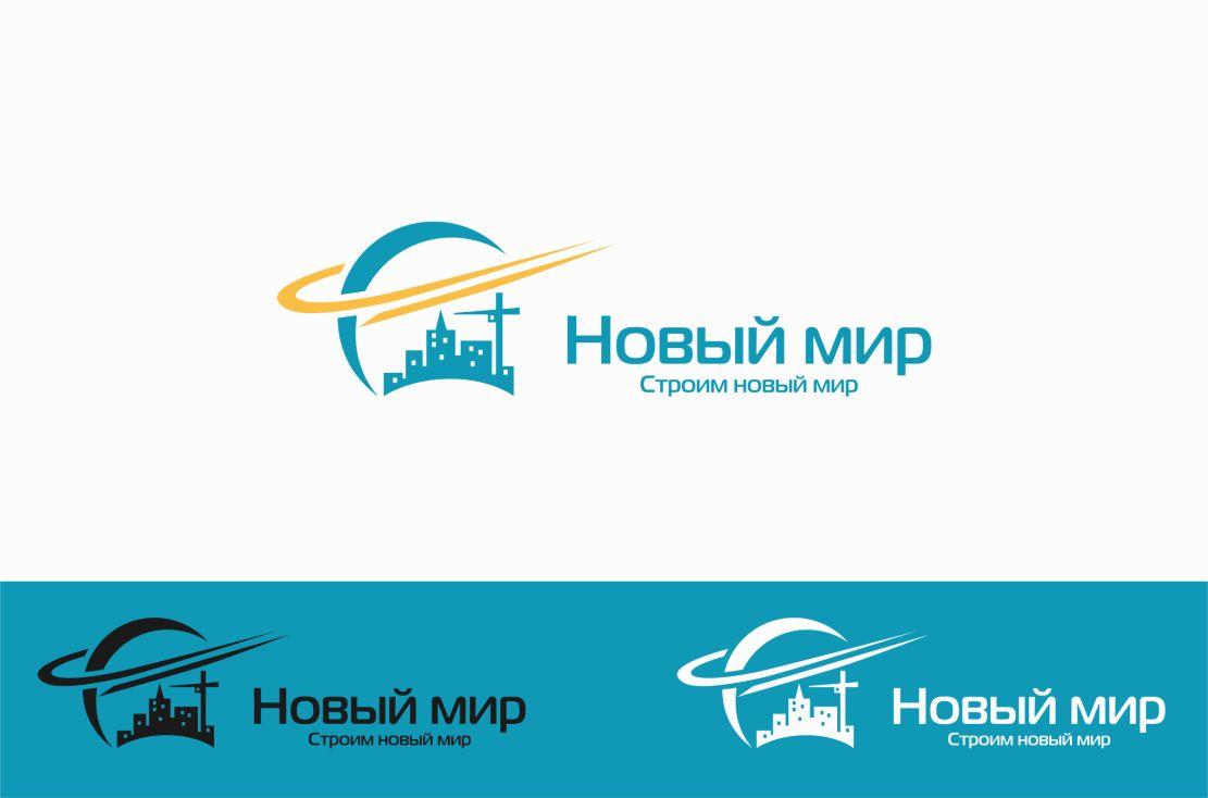 Логотип для строительной компании - дизайнер hpya