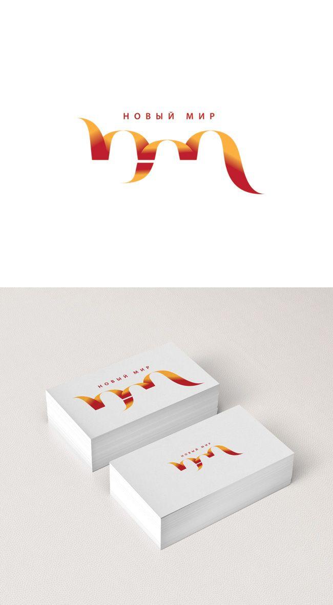 Логотип для строительной компании - дизайнер GreenRed