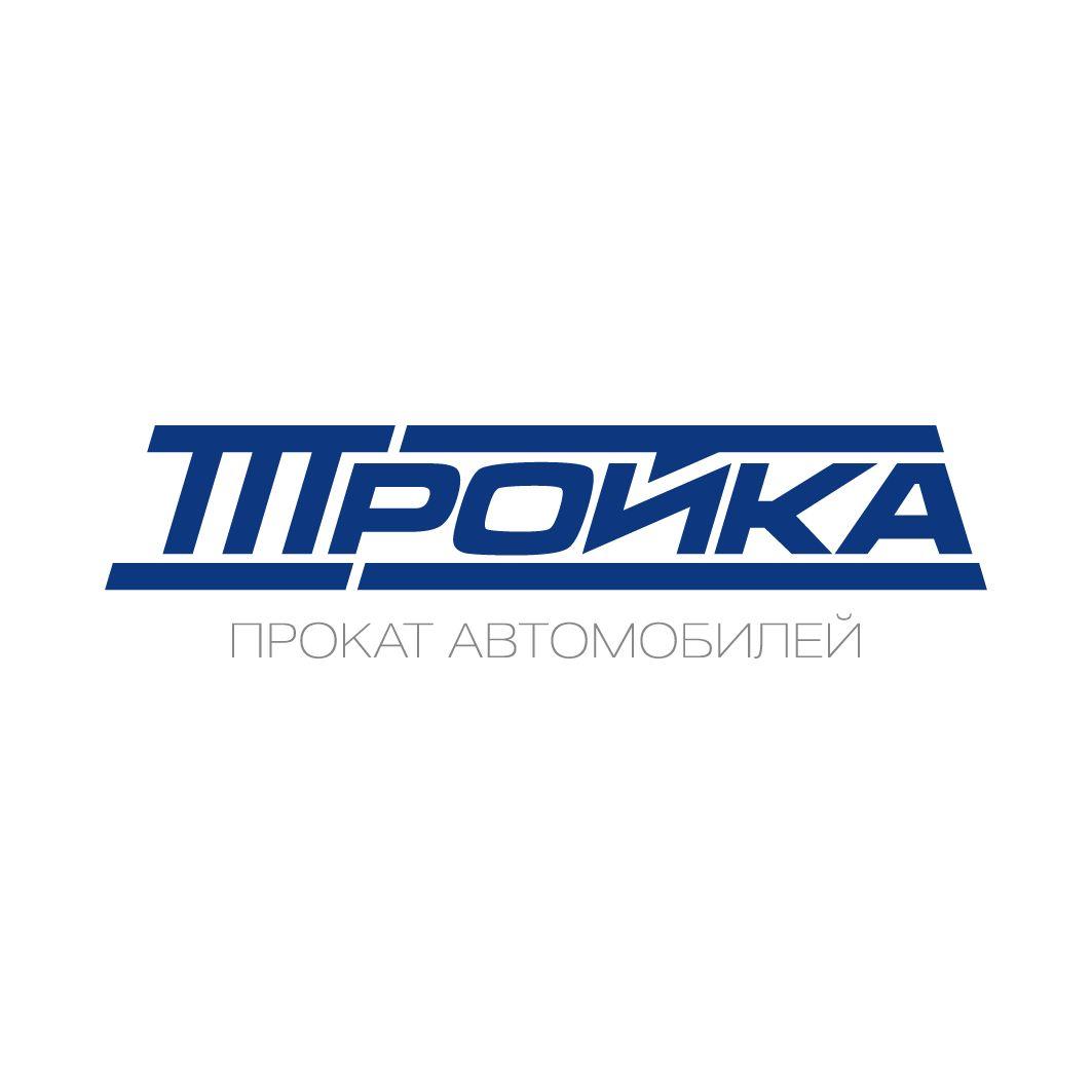 Логотип для компании проката автомобилей - дизайнер mihON