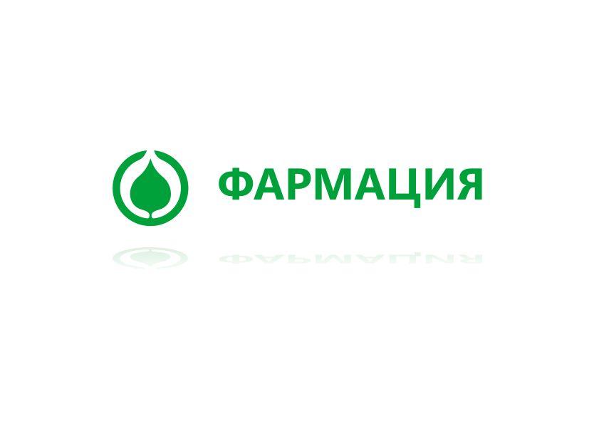Логотип для государственной аптеки - дизайнер Yak84