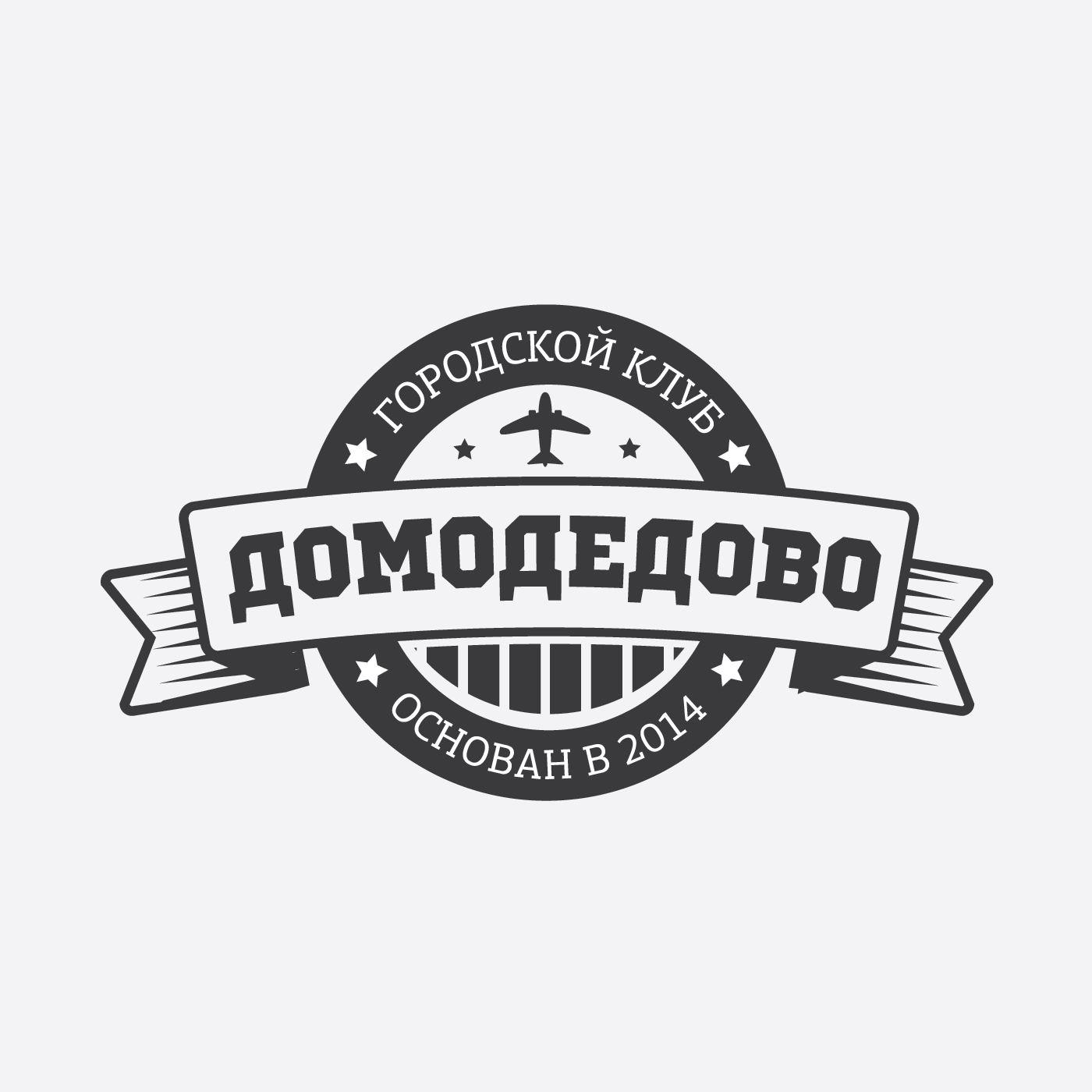 Логотип (Эмблема) для нового Футбольного клуба - дизайнер rikozi