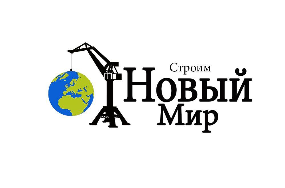Логотип для строительной компании - дизайнер fibonaci