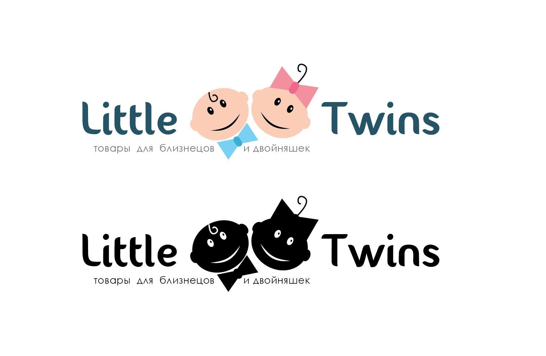 Логотип детского интернет-магазина для двойняшек - дизайнер andyul