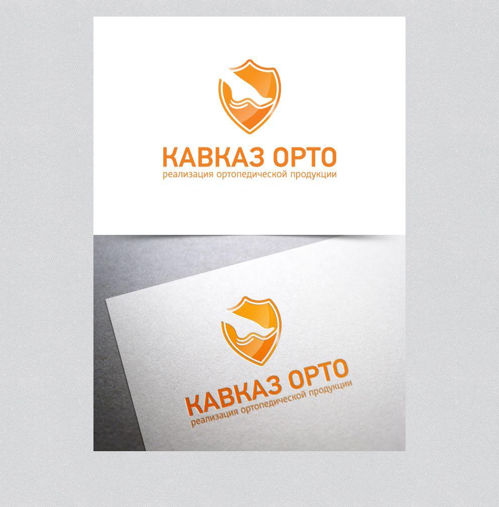 Логотип для ортопедического салона - дизайнер irina-july2