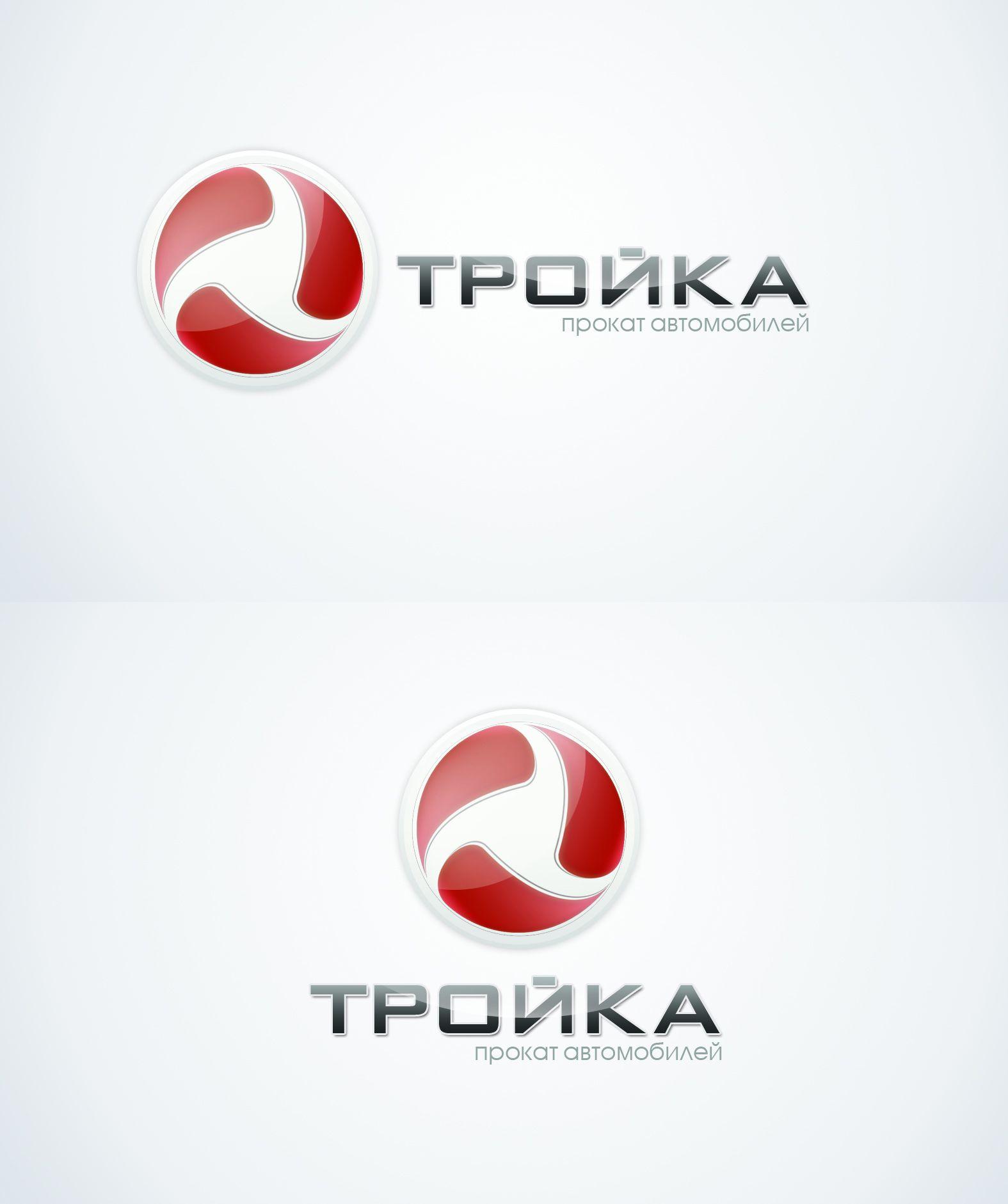 Логотип для компании проката автомобилей - дизайнер MabidaMagz