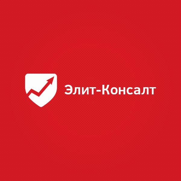 Логотип консалт-компании. Ждем еще предложения! - дизайнер redsideby