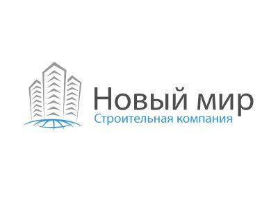 Логотип для строительной компании - дизайнер drobinkin