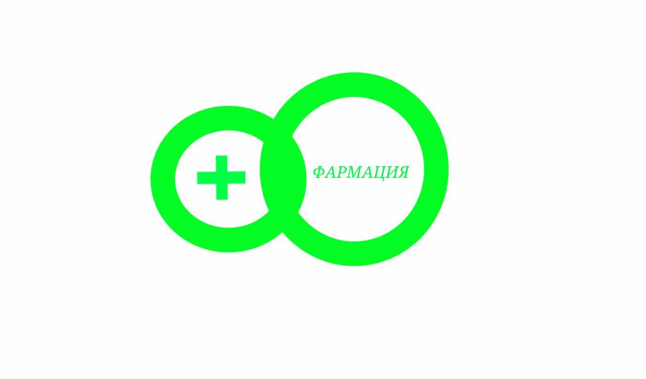 Логотип для государственной аптеки - дизайнер Azz