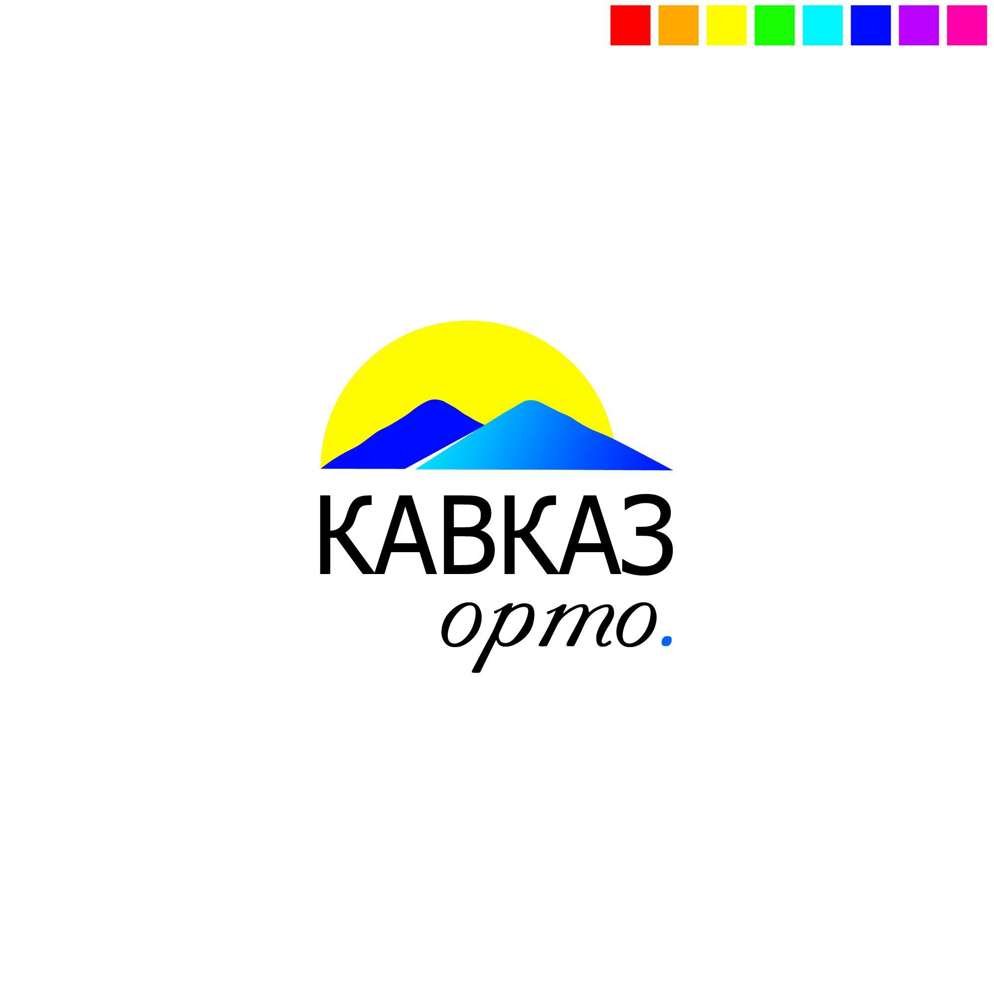 Логотип для ортопедического салона - дизайнер Green