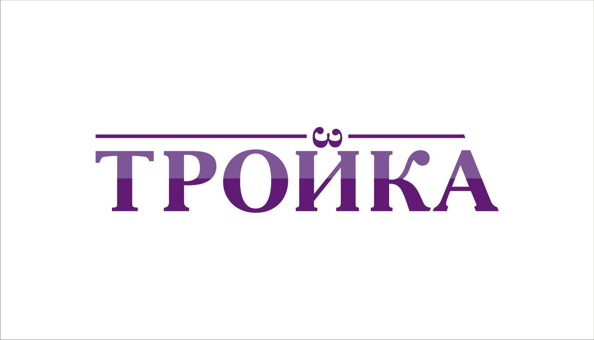 Логотип для компании проката автомобилей - дизайнер arm4mik