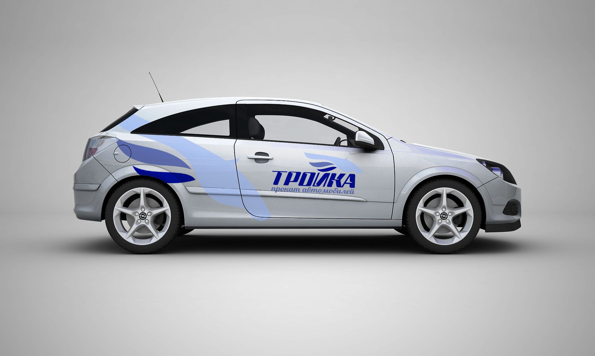 Логотип для компании проката автомобилей - дизайнер kras-sky