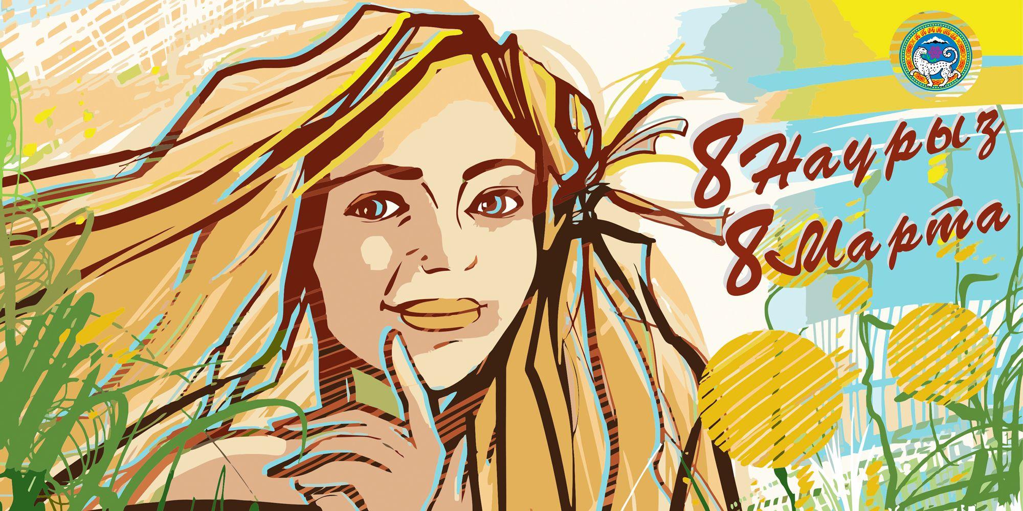 Баннер к празднику 8 марта - дизайнер unuhih3392nk