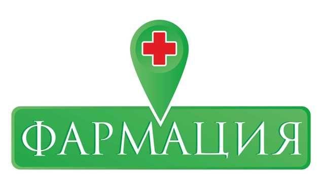 Логотип для государственной аптеки - дизайнер janezol