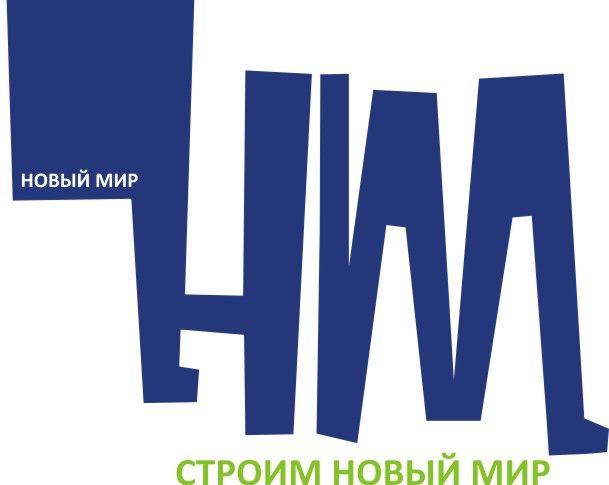 Логотип для строительной компании - дизайнер Tadana_88