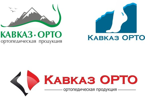 Логотип для ортопедического салона - дизайнер Natalia_SG