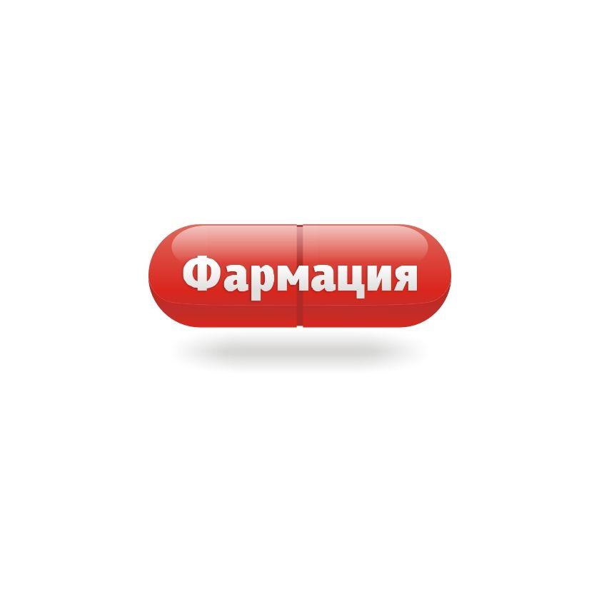 Логотип для государственной аптеки - дизайнер LavrentevVA